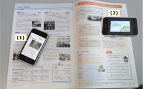 Ricoh Clickable Paper Augmented