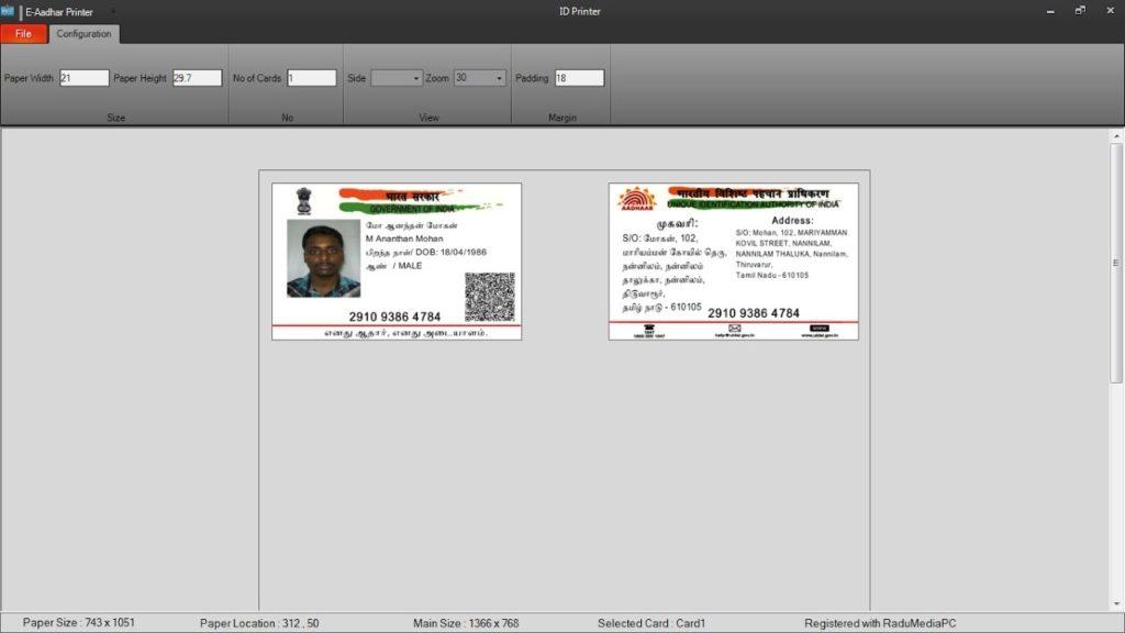 software printing