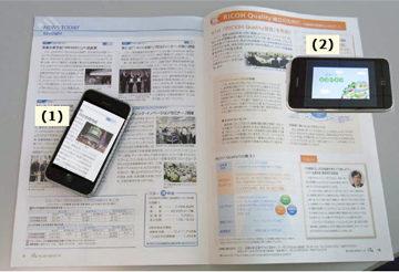 Ricoh Clickable Paper Augmented